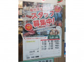 セブン-イレブン 広島稲荷橋店