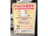 活け活け魚ー魚ー(イケイケギョーギョー)