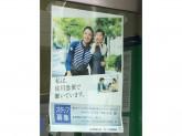 佐川急便 千代田営業所神田和泉町SC