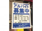 アニメガ 池袋サンシャインアルタ店