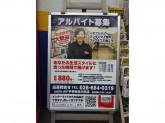 BOOKOFF(ブックオフ) 宇都宮西川田店