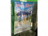 ファミリーマート 福島駅前店