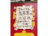 焼肉 漢江(ハンガン)