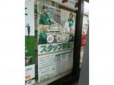 セブン-イレブン 新宿岩戸町店