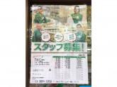 セブン-イレブン 江戸川西葛西7丁目店