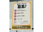 (株)ヒバリヤ書店 コミックランド