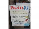 セブン-イレブン 三鷹大沢6丁目店