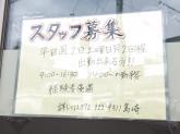 SOMETOKO(ソメトコ)