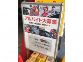 昭和シェル石油 (株)渡邊油化 セルフ玉川SS