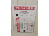 TOKYO SHIRTS COLLECTION ららぽーとTOKYO-BAY店