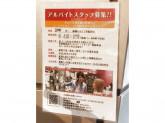 BLESS(ブレス) ららぽーとTOKYO-BAY店