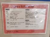 anySiS(エニィスィス) ららぽーとTOKYO-BAY店