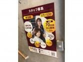 ヘアカラー専門店 fufu(フフ) 戸越銀座店
