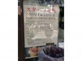 MOMI&TOY'S(モミアンドトイズ) ららぽーとTOKYO-BAY店