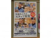 はま寿司 イオンタウン富士南店