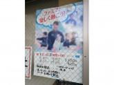 ファミリーマート 京成成田駅前店