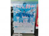 ファミリーマート 彩都西駅前店