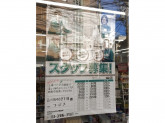 セブン-イレブン 品川旗の台2丁目店