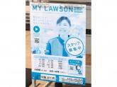 ローソン 広島三川町店