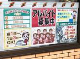 セブン‐イレブン 広島薬研堀通り店