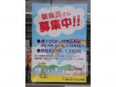 セブン-イレブン 湯沢楽町店