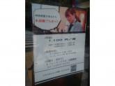 CAFE de CRIE(カフェ・ド・クリエ) 九段南店