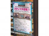 ストーンマーケット 広島本通店