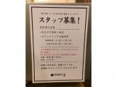 OHAGI3 草叢BOOKS店