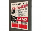 G-LAND EXTREME(ジーランド エクストリーム) アリオ八尾店