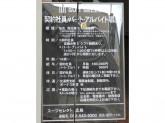 SUIT SELECT 広島店
