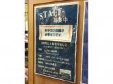 aideco(アイデコ) リノアス八尾店
