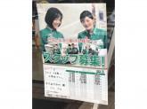 セブン-イレブン 西尾道光寺町店