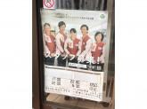 セブン-イレブン 渋谷笹塚2丁目店