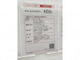AZUL BY MOUSSY イオンモール太田店