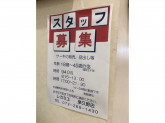 Chez Recamier(シェ・レカミエ) 津久野店