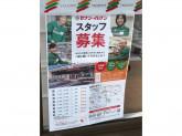 セブン-イレブン 前橋大友町店