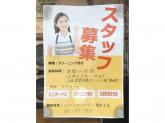 cleannet AQUA(クリーンネットアクア) 姪浜店