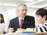 明光義塾 国府教室