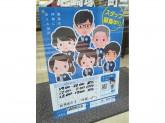 ローソン 尼崎塚口町三丁目店