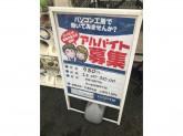 パソコン工房 大阪日本橋店