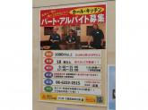 そじ坊 北浜大阪証券取引所店