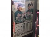 セブン-イレブン 名古屋金山駅西店