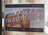 marble HAIR(マーブルヘアー) 綾瀬店