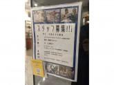 ミツマルエムズエキサイトヴロワール 渋谷109店