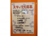 マ・メゾン 渋谷109店