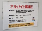 東京キリンビバレッジサービス(株) 中央支店