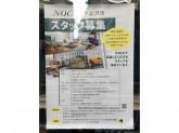 NOCE(ノーチェ) 下北沢店