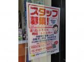 ポニークリーニング ベルク浦和根岸店