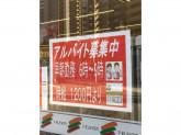 セブン-イレブン 大阪福島西通店