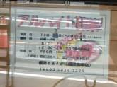 NezuCafe 根津珈琲店